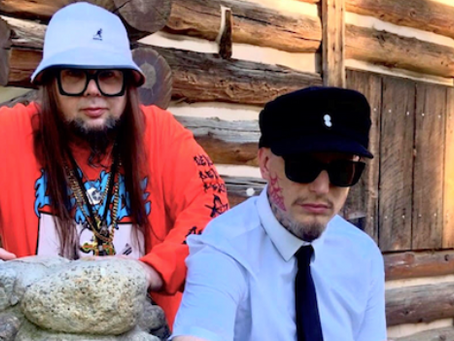 Stanton LaVey & Shane Bugbee Join Forces! Satanisms Ultimate Odd Couple Here to Shake Shit Up!