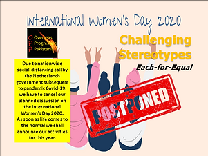 Announcement-Women's Day.png