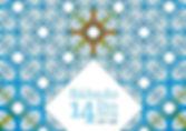 Festa de Natal Berlinda 2019_edited.jpg