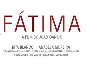 Fatima Joao Canijo (c) Promo.png