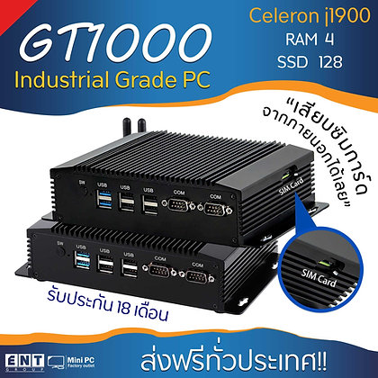 Mini PC GT1000 Intel J1900 2.0GHz Quad Core (RAM 4 GB, SSD 128 GB)