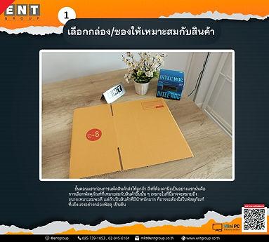 Card message_210720_3.jpg