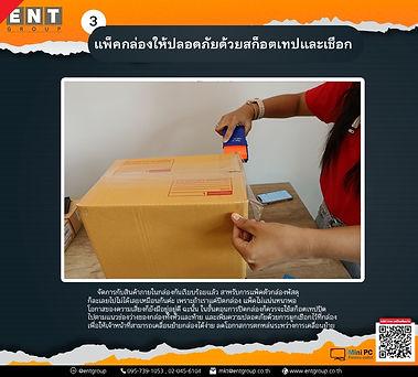 Card message_210720_0.jpg