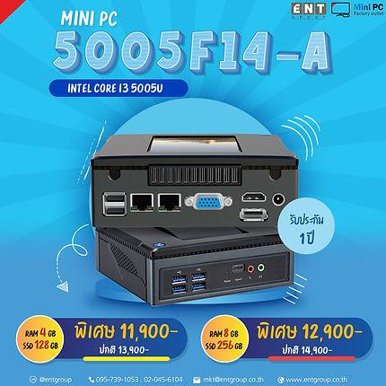 ราคา5005.jpg
