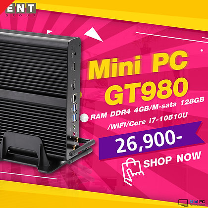 Computer Mini PC GT980 Core i7-10510U ( RAM DDR4 4GB/M-sata 128GB/WIFI )
