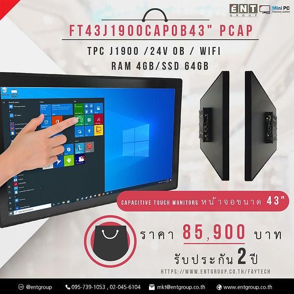 ads Panel PC27นิ้ว_4.jpg