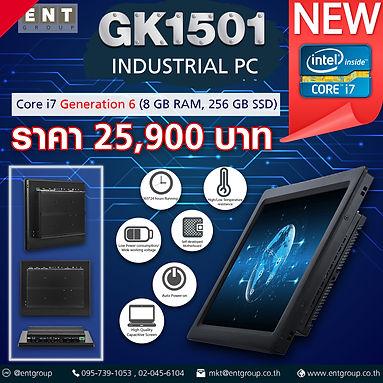 i7Generation 6.jpg