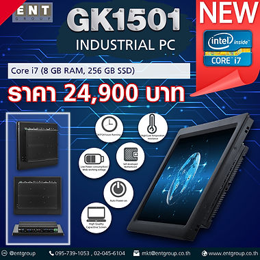 i7 Generation 3.jpg