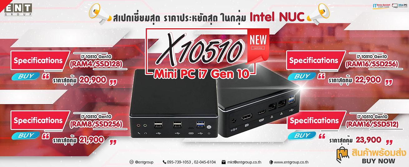 NEW_X_Series.jpg