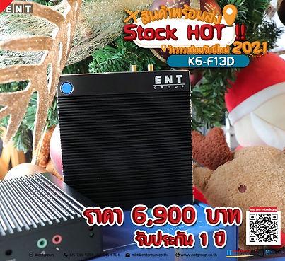 Card message_210122_0.jpg