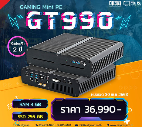 Mini PC GT990 Gaming RAM4GB / SSD256GB /Wifi