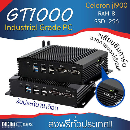 Mini PC GT1000 Intel J1900 2.0GHz Quad Core (RAM 8 GB, SSD 256 GB)