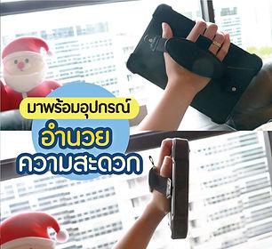 Card message_210219_0.jpg