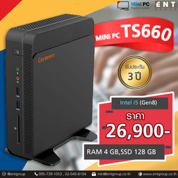 Centerm Mini PC for Bank