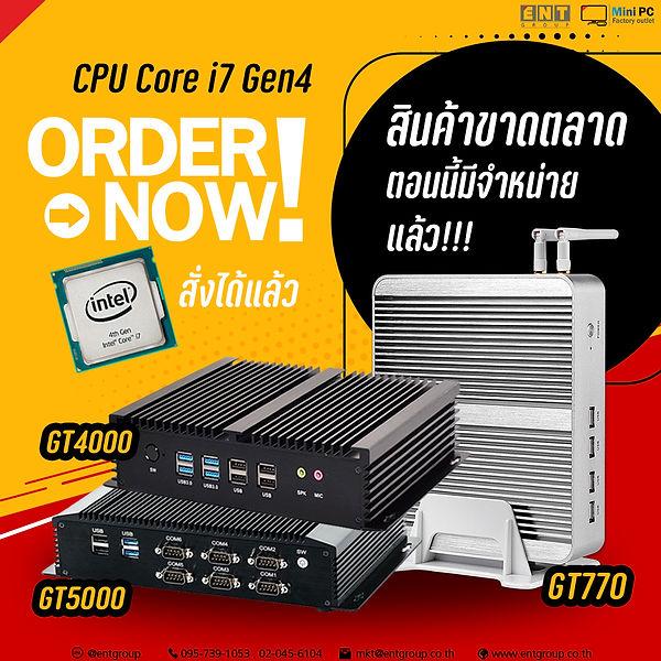 Core i7 Gen4 พร้อมส่ง2.jpg