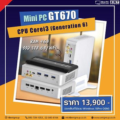 Mini PC GT670 i3 6157U RAM4GB SSD128GB / Windows10