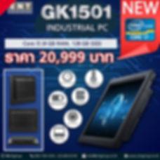 i5 Generation 3.jpg