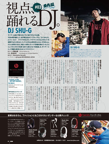 SDM20_P49.jpg
