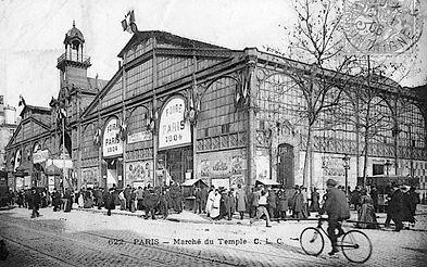 CPA 1904.jpg