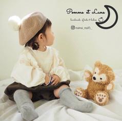 Pomme et Lune
