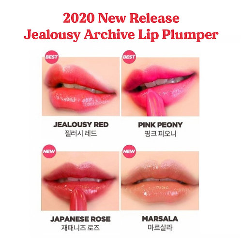 SIERO JEALOUSY ARCHIVE LIP PLUMPER 韓國 夫妻的世界 正宮色 小三色