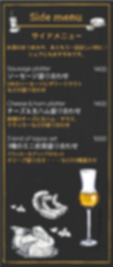 Drink Menu Front 2.png