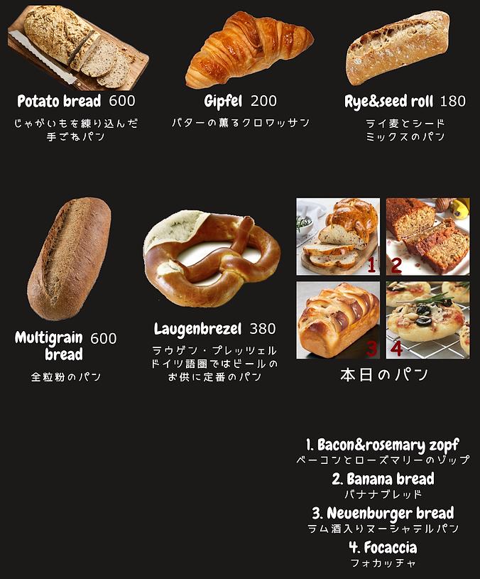 bread online reservation.png