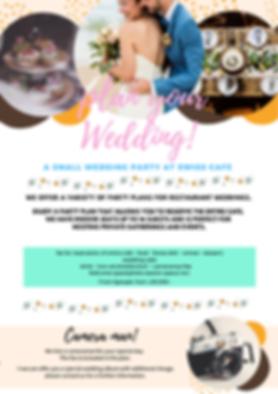 Wedding EN.png