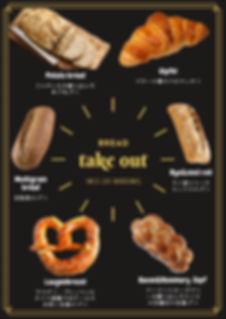 Bread Take out.png