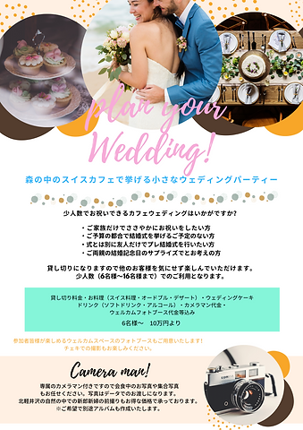 wedding ad small.png