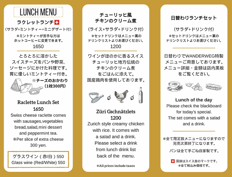 Lunch Menu Back.png