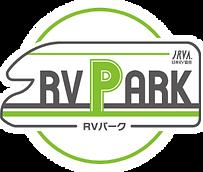 logo_rvpark01.png