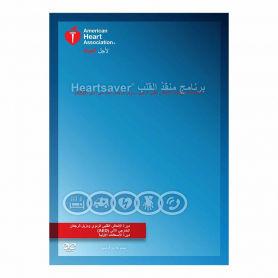 AHA Heartsaver® CPR AED