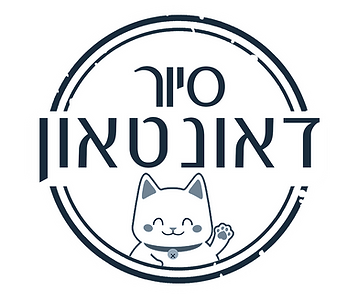 Downtown Logo.png