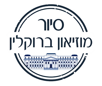 Brooklyn Museum Logo 2.png