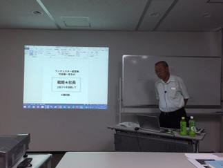 東京にてセミナー受講