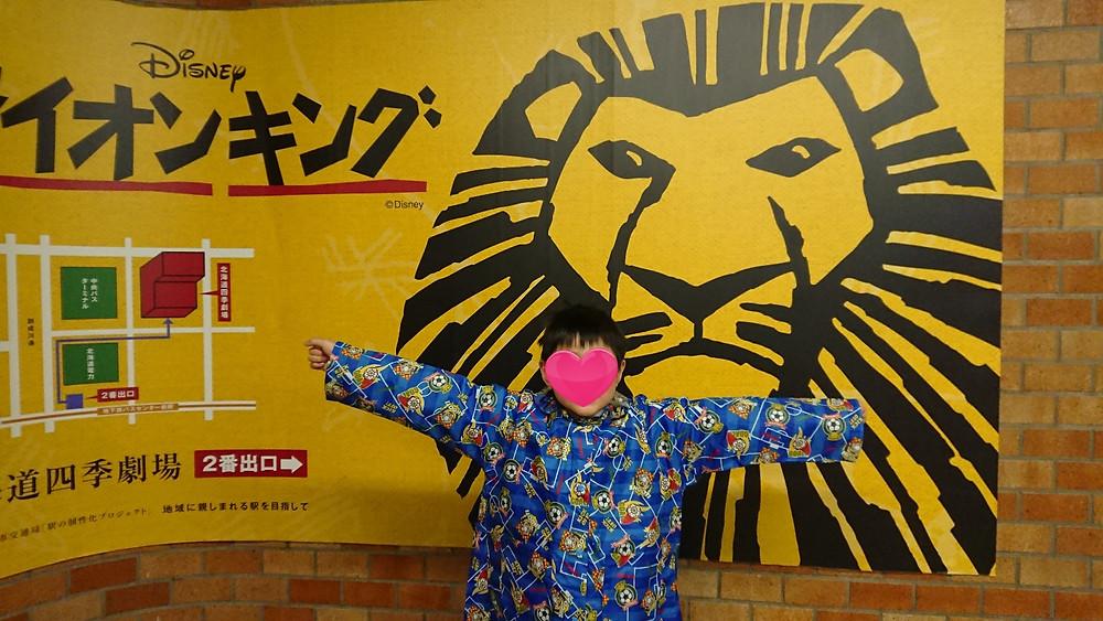 息子もライオンキングが大好きです。