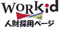 WORKid_logo.jpg