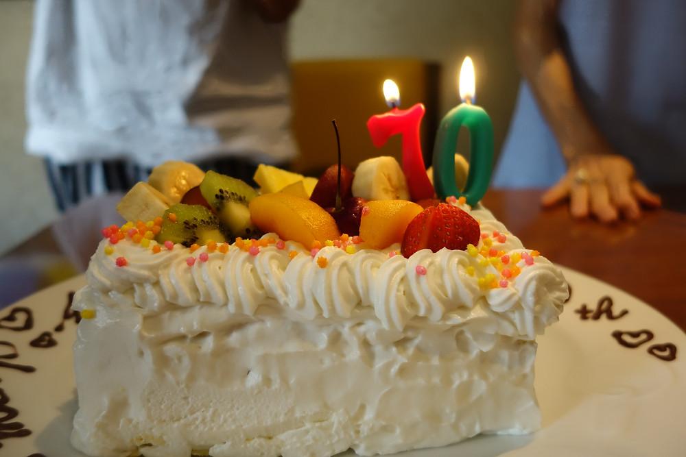 70歳のバースデーケーキ