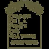 Olive Vert Délicat Minimaliste Nourriture et Boissons Nourriture à base de plantes Logo.pn