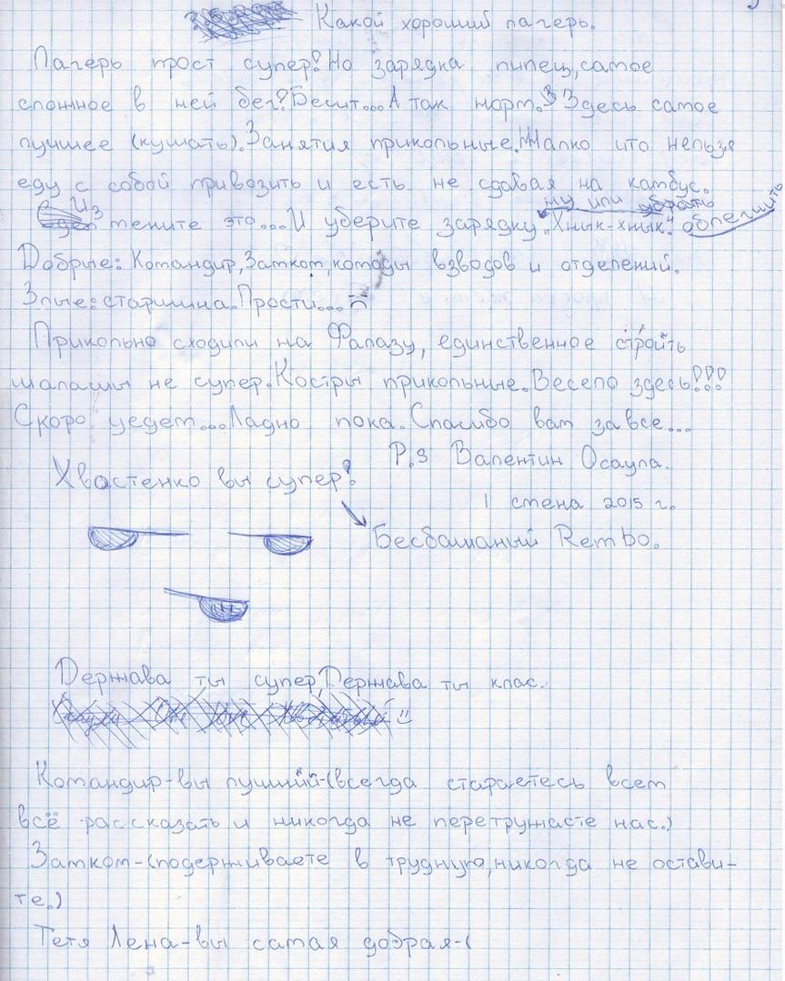 b1427.jpg