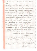 032-10.jpg