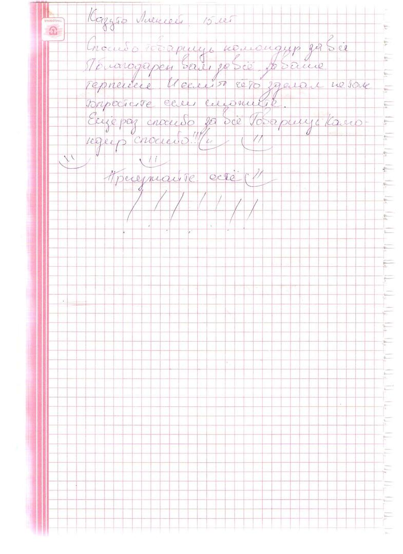 045-11.jpg