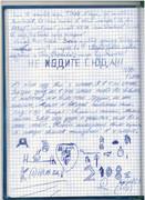b03.jpg