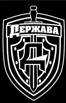 derzhava_logo.jpg