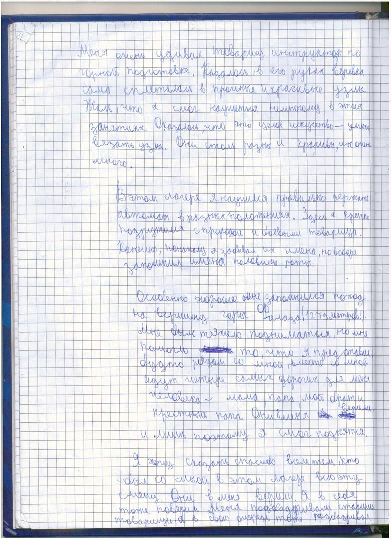 b15.jpg