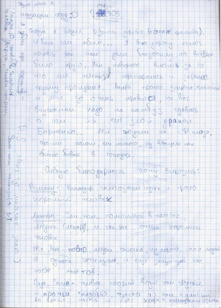 b1428.jpg
