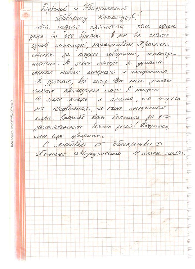 028-10.jpg