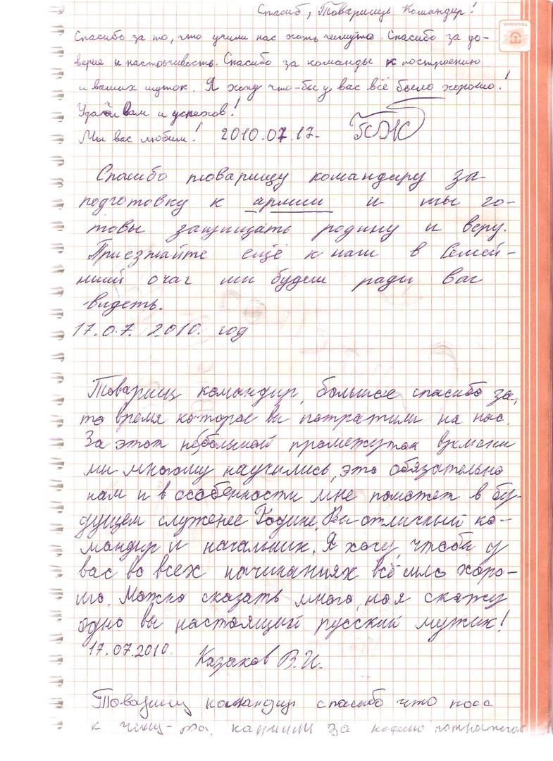 021-10.jpg