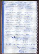 b1402.jpg